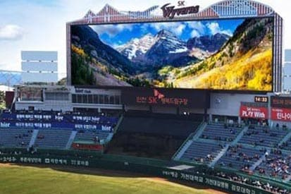 The World's Largest LED Baseball Scoreboard