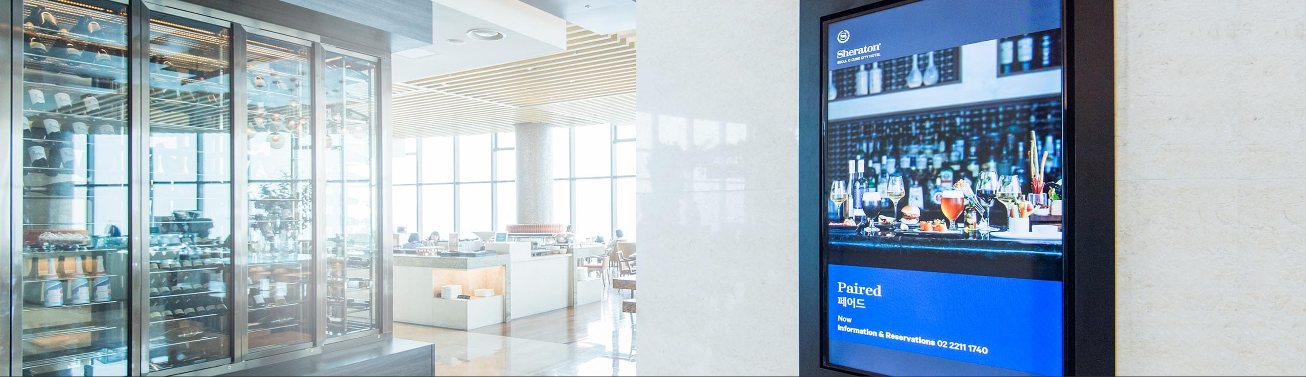 Sheraton Seoul D Cube City Hotel - Success story of digital signage for hotels and hospitality