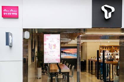 SK Telecom -  Samsung smart signage success story
