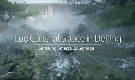 Samsung Smart LED Signage - Luo Hong Art Museum