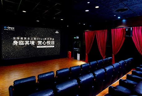 Samsung debuts world`s first Onyx multiplex theater in Shanghai, China with Wanda Cinema