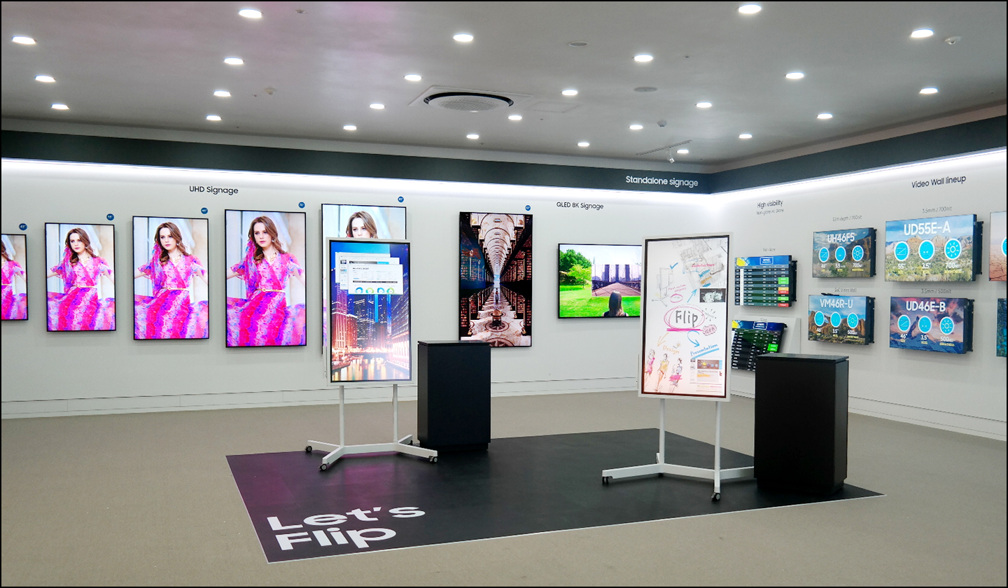 KOREA Showroom Image 02