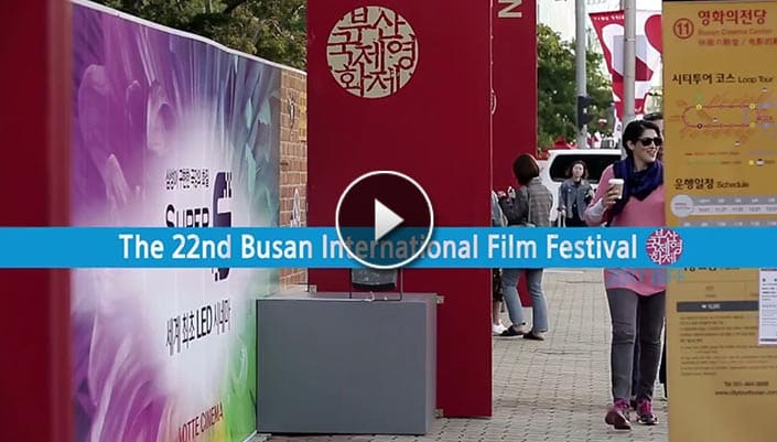 busan_cinema_image