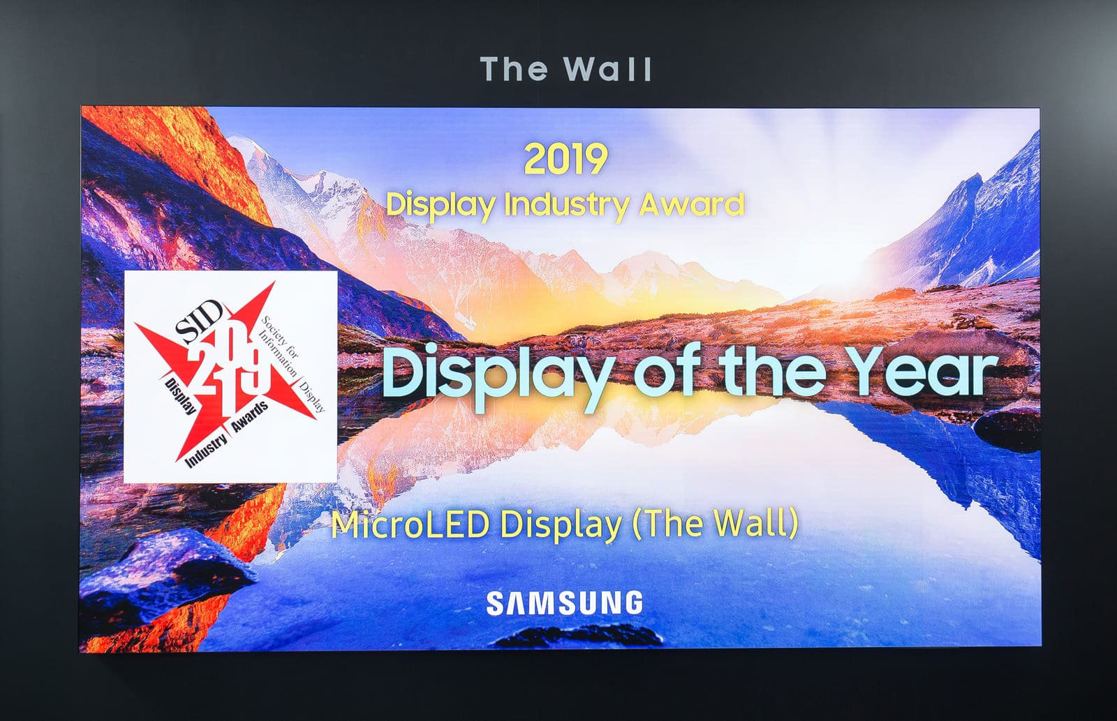 The_Wall_SID_Display_of_the_year_4