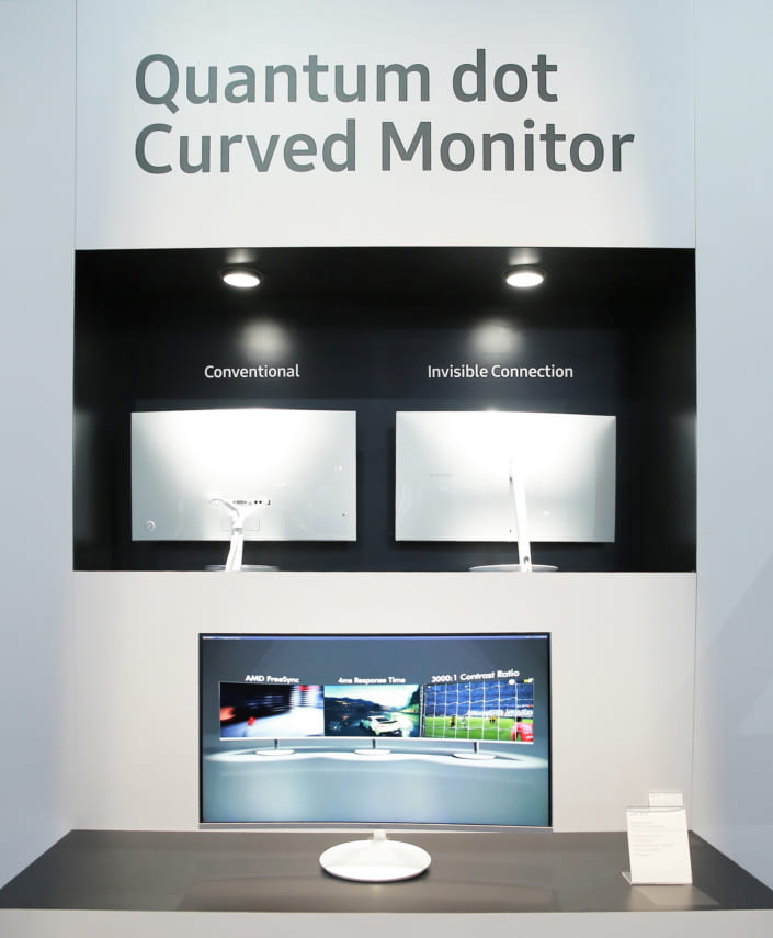 Curved-Monitor-CH711_Main_1
